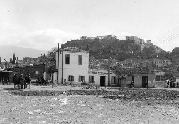 Θησείο. Γραφείο αρχαιολογίας (1932)