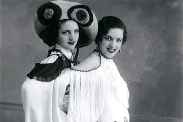 Anna and Maria Kalouta