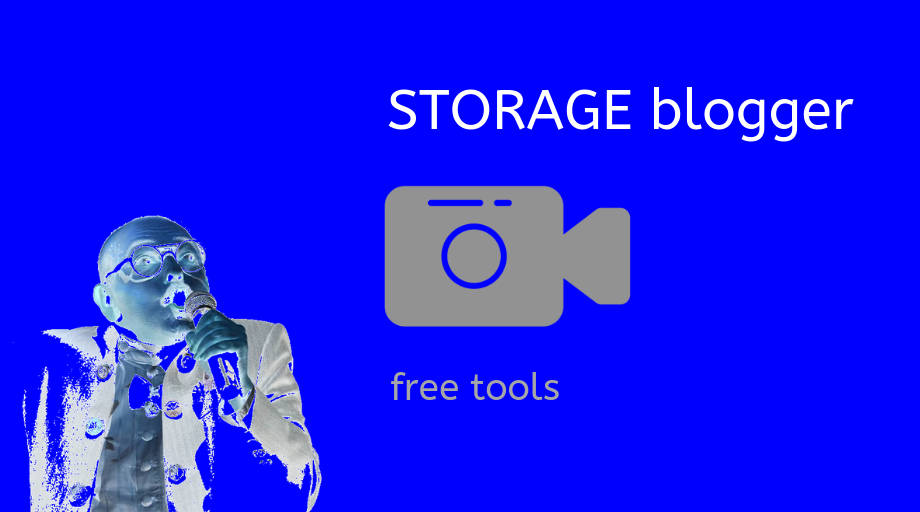 Storage blogger | Outosego