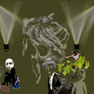 Hamlet of the moon   outosego .com